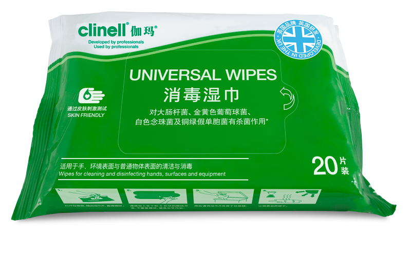 CW20DCN_消毒湿巾_20.02